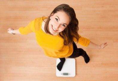 Измерване на цялостното състояние и здраве на организма по 10 показателя с японския медицински уред Tanita, консултация със специалист и дегустация на лечебно кафе от Анализ на здравето! - Снимка