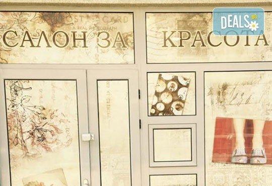 Луксозен СПА маникюр с професионалните продукти и лакове на OPI, CND или SNB в салон за красота Incanto Dream! - Снимка 6