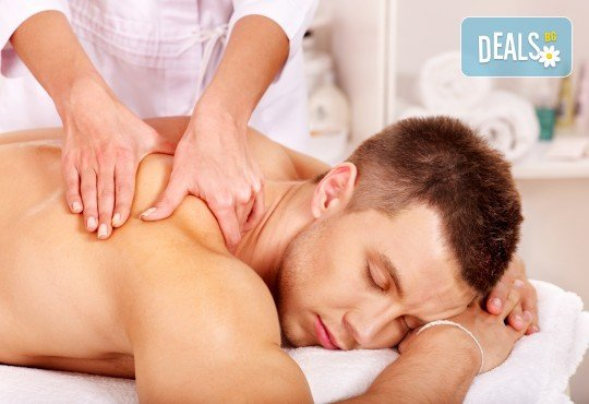 Релакс и спокойствие! Китайски точков масаж на цяло тяло и бонус: точков масаж на лице и глава в Женско Царство! - Снимка 3
