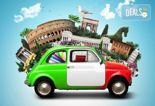 Запишете се на делничен курс по италиански език на ниво А1 с продължителност 45 учебни часа от Школа БЕЛ! - Снимка 1