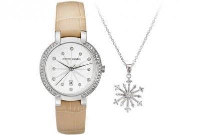 Нежен подарък за любимата жена! Комплект колие със снежинка и часовник на Pierre Cardin + безплатна доставка! - Снимка
