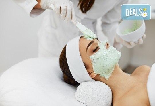 Кислородна мезотерапия в 9 стъпки и нанасяне на алго маска според типа кожа в салон за красота Incanto Dream! - Снимка 3