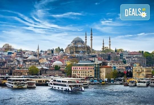 Екскурзия за Трети март до Истанбул, Турция! 2 нощувки със закуски в хотел 3*, транспорт, водач и посещение на Одрин! - Снимка 3