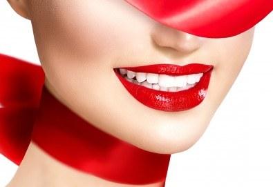 Професионално кабинетно избелване на зъби до 3 тона чрез иновативна швейцарска система Pure, която не уврежда емайла, в АГППДП Калиатеа Дент! - Снимка