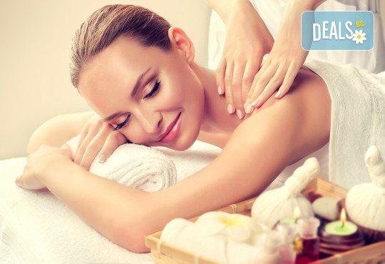 60-минутен силов спортен масаж на цяло тяло от професионален рехабилитатор в козметичен център DR.LAURANNE! - Снимка 3