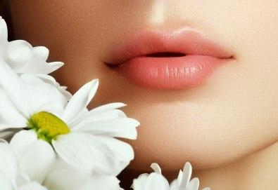 Неинвазивно влагане на 100% хиалурон на устни или за попълване на бръчки на зона по избор в Стил Таня Райкова - студио за красота! - Снимка