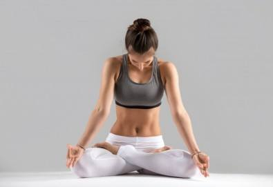 3 посещения на йога практика при Стефка Димитрова - инструктор с дългогодишна практика, в Dance Center Fantasia! - Снимка