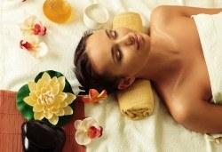 Лечебен масаж на гръб с вендузи или ароматерапевтичен масаж на цяло тяло + вендузотерапия и бонус: масаж на ходила в козметичен салон Ивида! - Снимка
