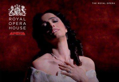 Кино Арена представя операта ТРАВИАТА, с участието на Пласидо Доминго, спектакъл на Кралската опера в Лондон - на 6, 9 и 10 март, в кината в страната - Снимка