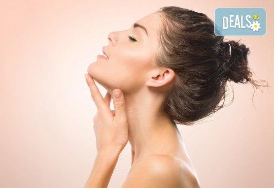 Диагностика при специалист, дълбоко почистване на лице чрез апарат със сребърни йони и напълно безболезнена лечебна антиакне терапия във фризьоро-козметичен салон Вили! - Снимка 1