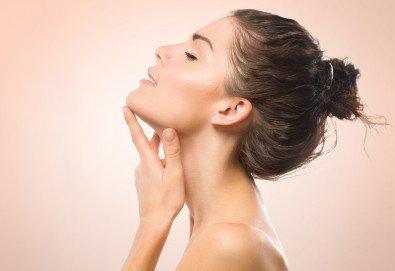 Диагностика при специалист, дълбоко почистване на лице чрез апарат със сребърни йони и напълно безболезнена лечебна антиакне терапия във фризьоро-козметичен салон Вили! - Снимка