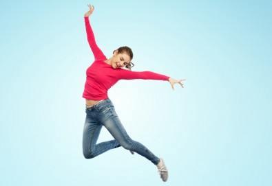 Движение без затруднения! Преглед при опитен ортопед в Медицински център Хармония! - Снимка