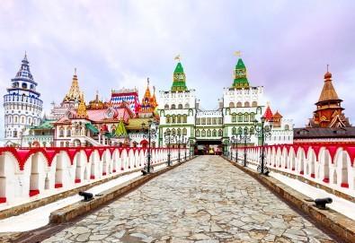 Разкрийте красотата на Русия! Екскурзия до Санкт Петербург и Москва със 7 нощувки със закуски в хотел 3*+, самолетен билет с летищни такси и трансфери, богата програма! - Снимка