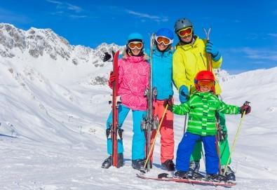 Искате ли да се научите да карате ски? Наемете ски оборудване - ски, обувки и щеки, от Snow Limit! - Снимка