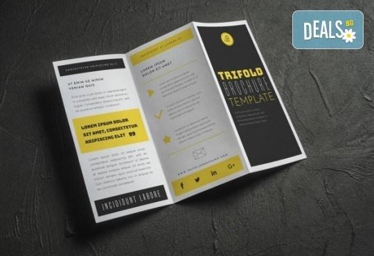 Изработка и печат на 100 бр. двустранни брошури по дизайн на клиента от Хартиен свят! - Снимка 1
