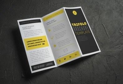Изработка и печат на 100 бр. двустранни брошури по дизайн на клиента от Хартиен свят! - Снимка