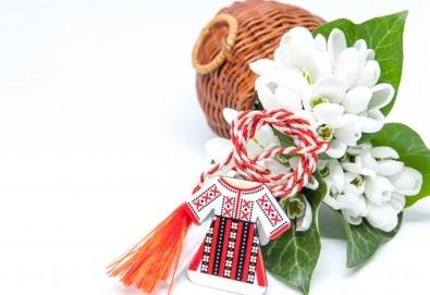 Поканете Баба Марта и зарадвайте децата с мартенички-гривнички, мартенски късметчета и весела игра-викторина с награди! - Снимка