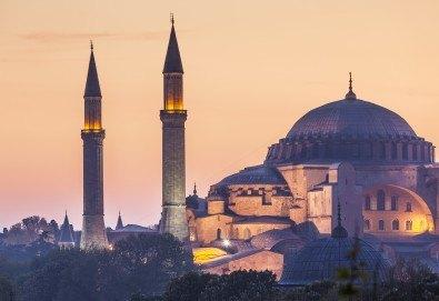 Майски празници в Истанбул и Одрин със Запрянов Травел! 2 нощувки със закуски в хотел 3*, транспорт, посещение на МОЛ Истанбул - Снимка