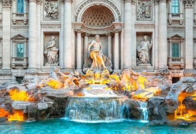 Самолетна екскурзия до Рим през май, юни или юли със Z Tour! 3 нощувки със закуски в хотел 2*, трансфери, самолетен билет с летищни такси - Снимка