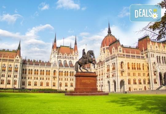 През лятото до Прага, Будапеща и Виена: 5 нощувки и закуски, транспорт и водач