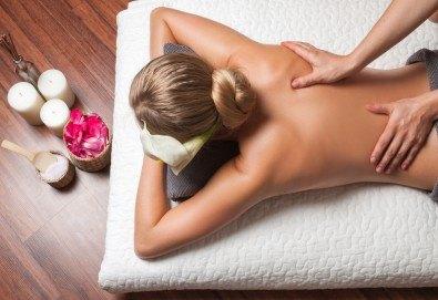 Релаксирайте с 40-минутен болкоуспокояващ масаж на гръб и яка в салон за красота Слънчев ден! - Снимка