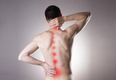 Функционален анализ на стойката - преглед за гръбначни изкривявания, преглед за плоскостъпие и компютърна диагностика на стъпалото, от специалист в Медицински център Медикрис! - Снимка
