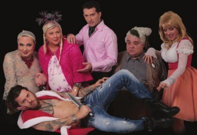 Гледайте Албена Михова, Албена Павлова, Сашо Дойнов в комедията Всичко е възможно на 13.03., от 19:00 ч, Театър Сълза и смях, 1 билет - Снимка