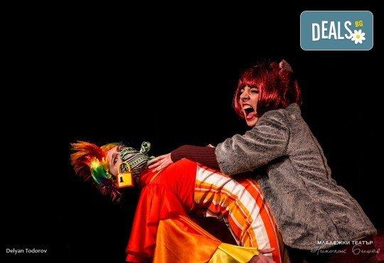 На театър с децата! Гледайте Бременските музиканти в Младежки театър! На 30.03. от 11ч., голяма сцена, един билет - Снимка 3