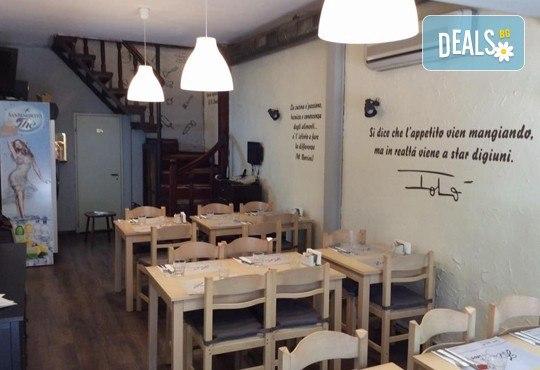 Опитайте най-вкусната пица в София! Заповядайте в ресторант Felicita by Leo's и вземете изкусителна италианска пица с кашкавал по Ваш избор! - Снимка 7