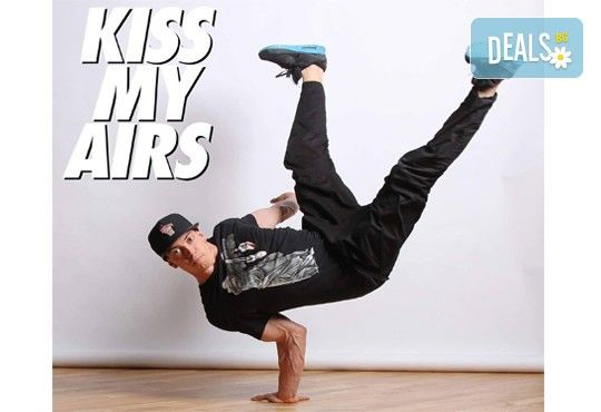 4 тренировки по break dance за начинаещи от всички възрасти с Димитър Fling Горанов от VS DANCE в Sofia International Music & Dance Academy! - Снимка 3