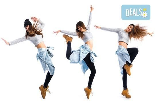 4 тренировки по break dance за начинаещи от всички възрасти с Димитър Fling Горанов от VS DANCE в Sofia International Music & Dance Academy! - Снимка 1