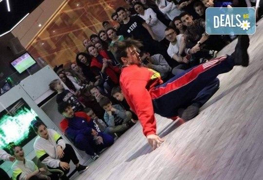 4 тренировки по break dance за начинаещи от всички възрасти с Димитър Fling Горанов от VS DANCE в Sofia International Music & Dance Academy! - Снимка 2
