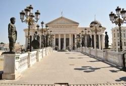 Разходете се до Скопие на 06.04. с транспорт, водач и включена застраховка от Глобус Турс! - Снимка