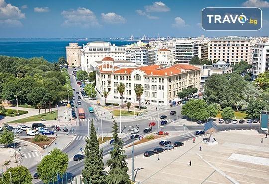 Еднодневна екскурзия до Солун, Гърция, на дата по избор! Транспорт и водач от Глобус Турс! - Снимка 6