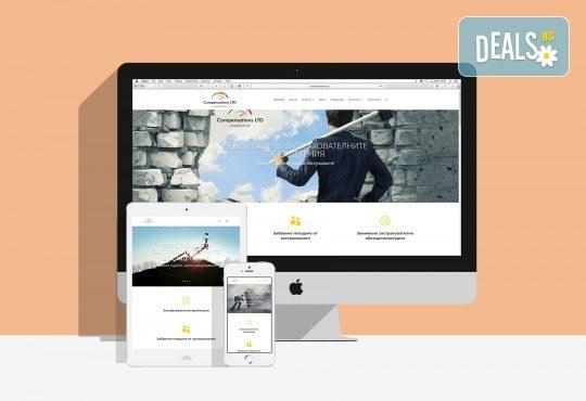 За Вашия бизнес! Изработка на нов уеб сайт и базова SEO оптимизация, SSL сертификат и GDPR интеграция от екипа на Pokanabg.com - Снимка 12