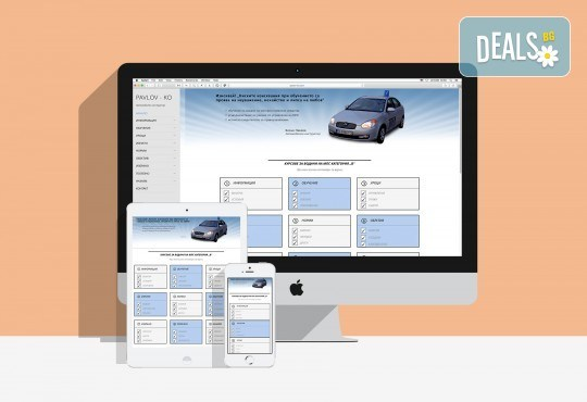 За Вашия бизнес! Изработка на нов уеб сайт и базова SEO оптимизация, SSL сертификат и GDPR интеграция от екипа на Pokanabg.com - Снимка 13