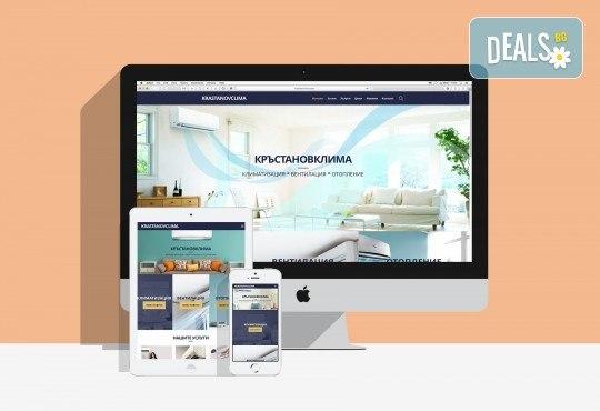 За Вашия бизнес! Изработка на нов уеб сайт и базова SEO оптимизация, SSL сертификат и GDPR интеграция от екипа на Pokanabg.com - Снимка 17