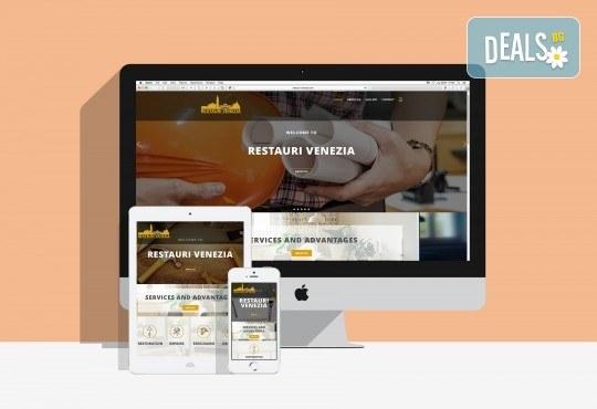 За Вашия бизнес! Изработка на нов уеб сайт и базова SEO оптимизация, SSL сертификат и GDPR интеграция от екипа на Pokanabg.com - Снимка 19