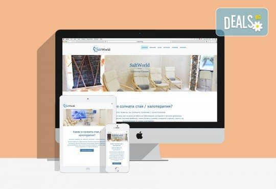 За Вашия бизнес! Изработка на нов уеб сайт и базова SEO оптимизация, SSL сертификат и GDPR интеграция от екипа на Pokanabg.com - Снимка 20
