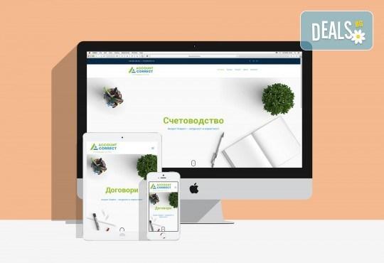 За Вашия бизнес! Изработка на нов уеб сайт и базова SEO оптимизация, SSL сертификат и GDPR интеграция от екипа на Pokanabg.com - Снимка 5