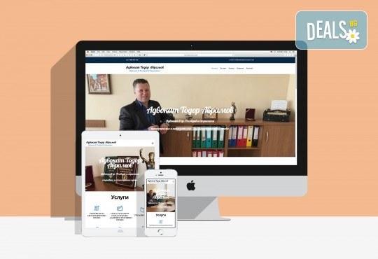 За Вашия бизнес! Изработка на нов уеб сайт и базова SEO оптимизация, SSL сертификат и GDPR интеграция от екипа на Pokanabg.com - Снимка 6