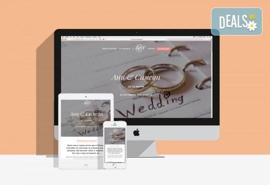 За Вашия бизнес! Изработка на нов уеб сайт и базова SEO оптимизация, SSL сертификат и GDPR интеграция от екипа на Pokanabg.com - Снимка 7