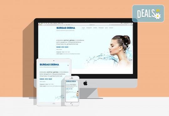 За Вашия бизнес! Изработка на нов уеб сайт и базова SEO оптимизация, SSL сертификат и GDPR интеграция от екипа на Pokanabg.com - Снимка 3