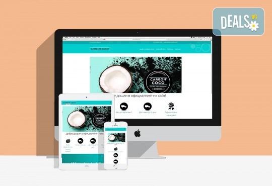 За Вашия бизнес! Изработка на нов уеб сайт и базова SEO оптимизация, SSL сертификат и GDPR интеграция от екипа на Pokanabg.com - Снимка 8