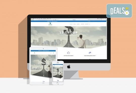 За Вашия бизнес! Изработка на нов уеб сайт и базова SEO оптимизация, SSL сертификат и GDPR интеграция от екипа на Pokanabg.com - Снимка 2