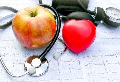 Пакет Аполон - преглед, консултация, ЕКГ при кардиолог, изследвания - биохимия, хормони, урина и още + анализ на изследванията, терапия и препоръки в ДКЦ Alexandra Health! - Снимка