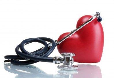 Пакет Здраво сърце - преглед, консултация, ЕКГ при кардиолог, изследвания - биохимия, холестерол и още + анализ на изследванията,терапия и препоръки в ДКЦ Alexandra Health! - Снимка