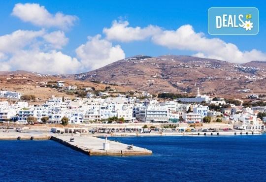 Екскурзия през юни до о. Тинос и Атина: 5 нощувки и закуски, транспорт, водач