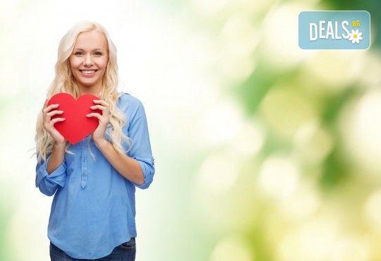 Пакет Спокоен живот - преглед, консултация, ЕКГ при кардиолог + цялостни изследвания, анализ и препоръки от ДКЦ Alexandra Health! - Снимка 1