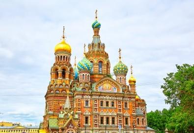 Москва, Санкт Петербург и круиз до Талин, Стокхолм и Хелзинки: самолетни билети, трансфери, 7 нощувки, 6 закуски, 6 вечери, 4 нощувки на круизен кораб - Снимка